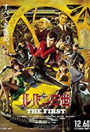 Watch Movie Lupin III: The First
