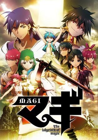 Watch Movie Magi: The Kingdom of Magic - Season 2