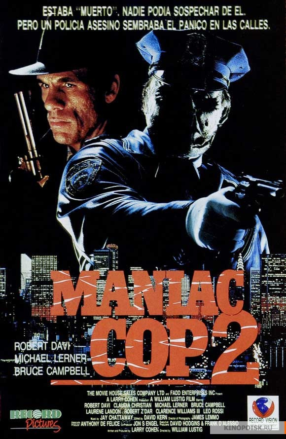 Watch Movie Maniac Cop 2