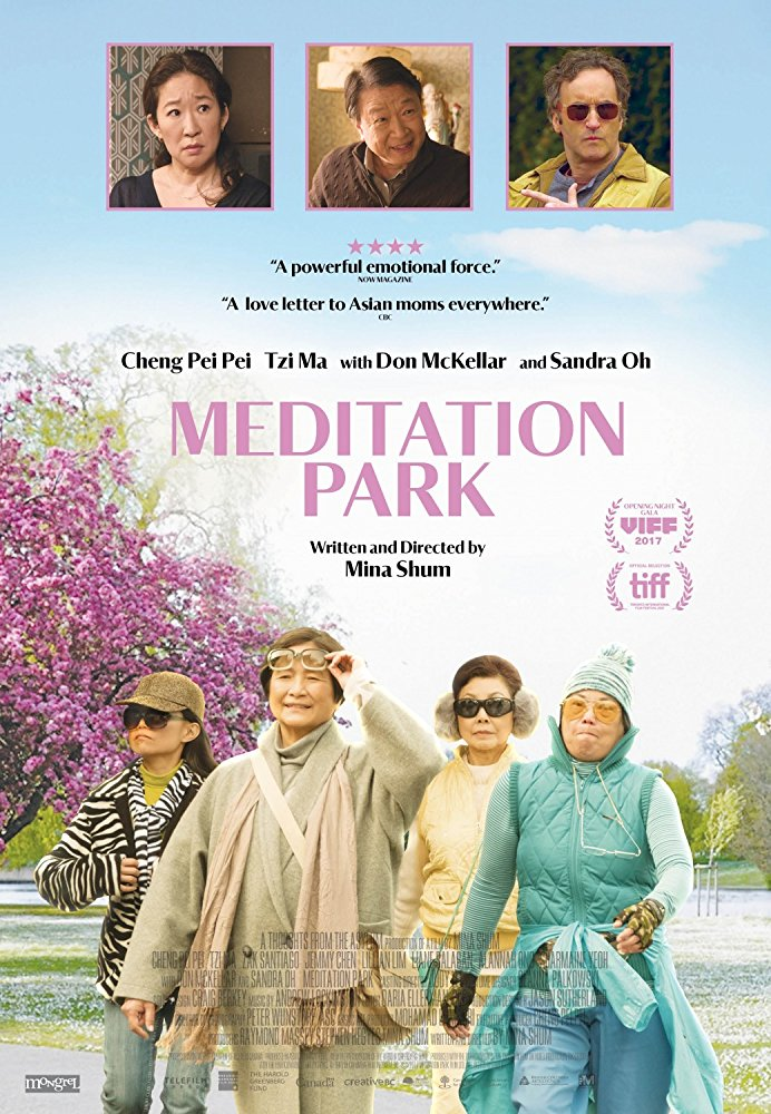 Watch Movie Meditation Park