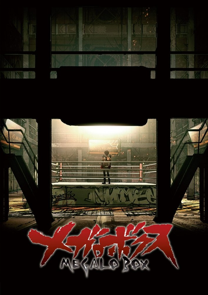 Watch Movie Megalo Box - Season 1
