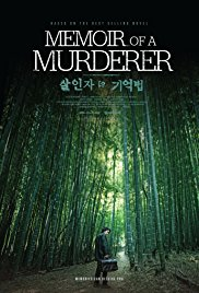 Watch Movie Memoir of a Murderer