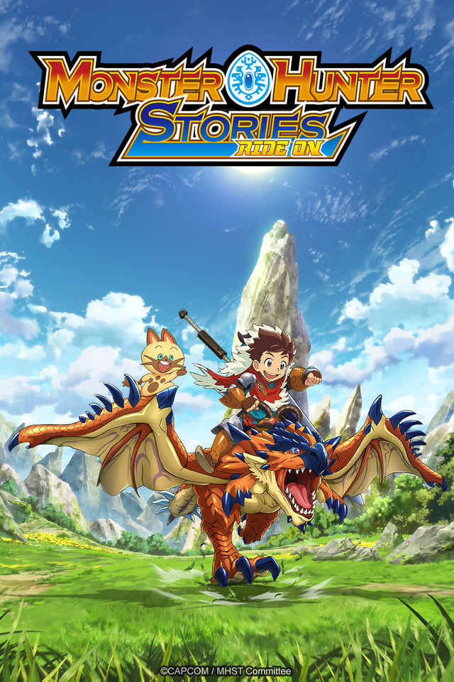 Watch Movie Monster Hunter Stories: Ride On