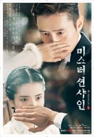 Watch Movie Mr. Sunshine