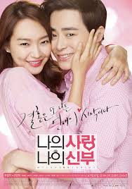 Watch Movie My Love My Bride