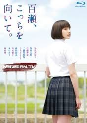 Watch Movie My Pretend Girlfriend