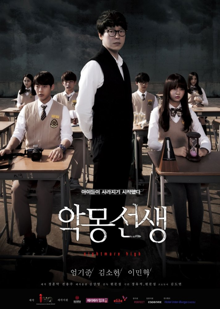 Watch Movie Nightmare Teacher