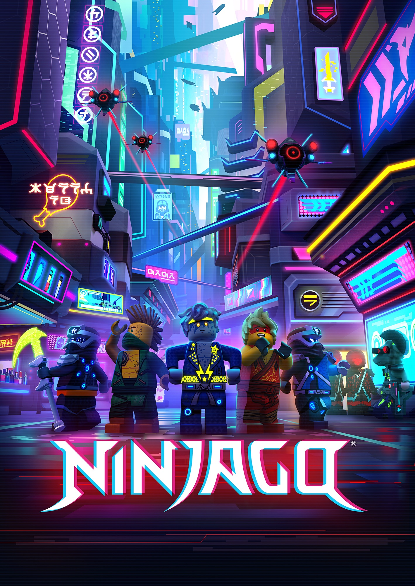 Ninjago: Masters of Spinjitzu - Season 12