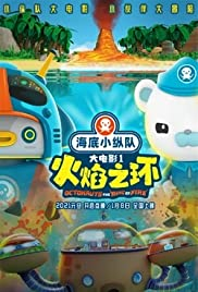 Watch Movie Octonauts: The Ring of Fire