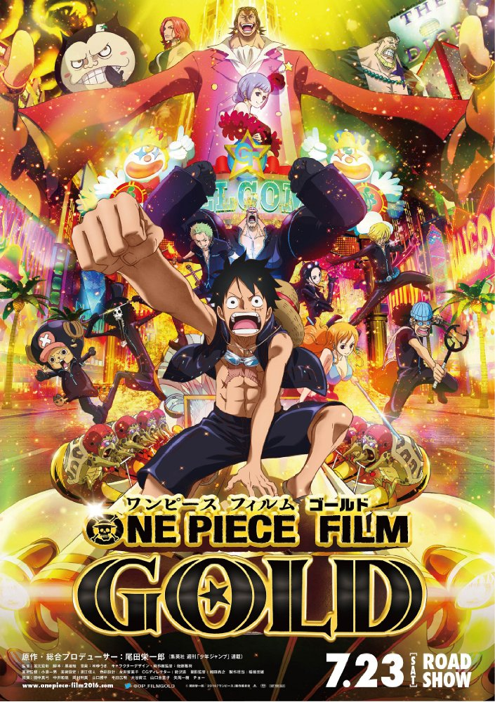 Watch Movie One Piece Film: Gold