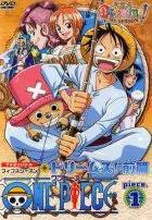 Watch Movie One piece - Season 05 (English Audio)