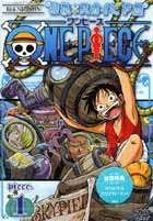 Watch Movie One piece - Season 06 - Vol.01 (English Audio)