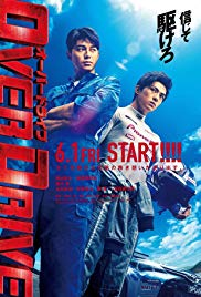 Watch Movie Over Drive