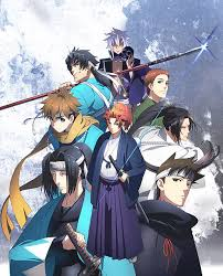 Watch Movie Peace Maker Kurogane