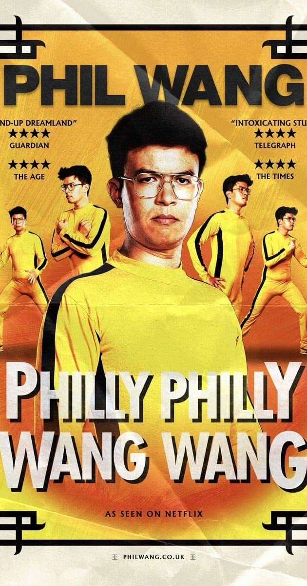 Watch Movie Phil Wang: Philly Philly Wang Wang