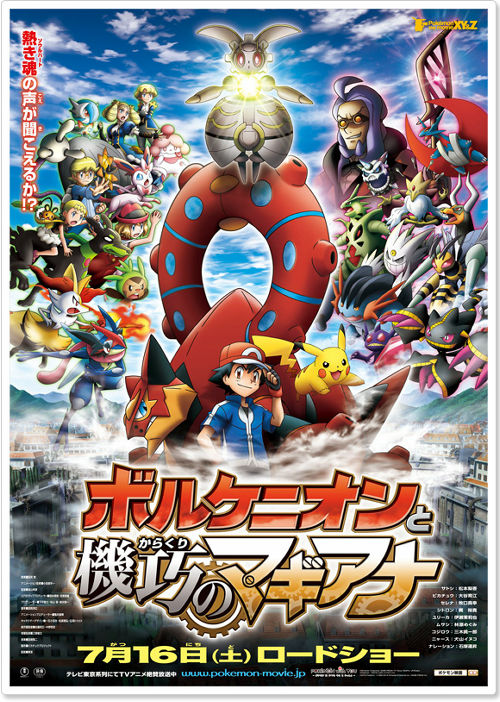 Watch Movie Pokemon the Movie: Volcanion and the Mechanical Marvel