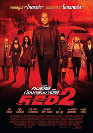 Watch Movie Red 2