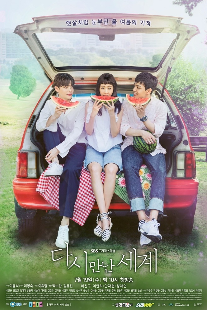 Watch Movie Reunited Worlds