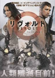 Watch Movie Revolt