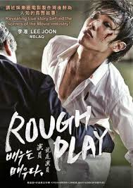 Watch Movie Rough Play