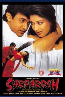 Watch Movie Sarfarosh