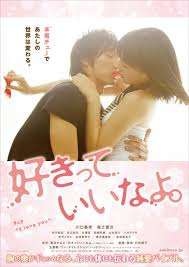 Watch Movie Say I Love You