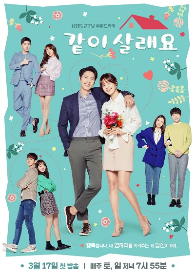 Watch Movie Shall We Live Together