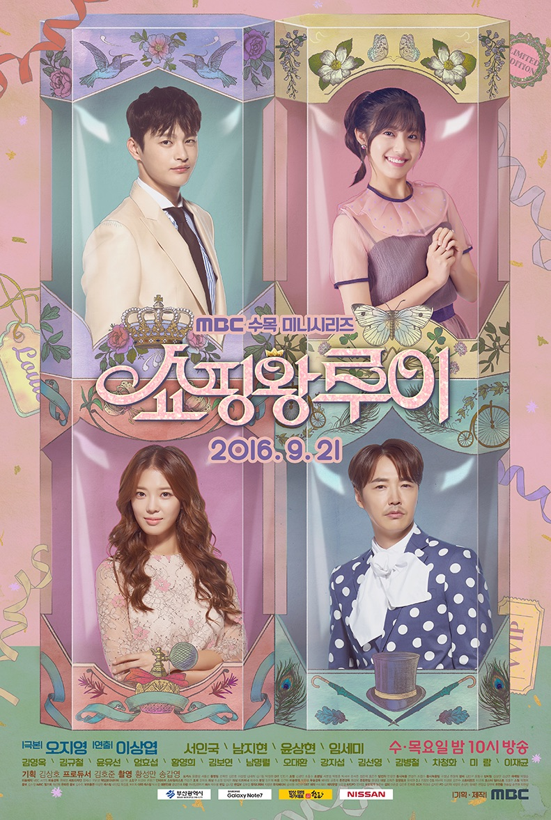 Watch Movie Shopping King Louie
