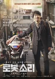 Watch Movie Sori: Voice from The Heart