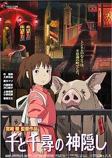 Watch Movie Spirited Away
