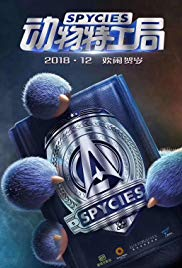 Watch Movie Spycies