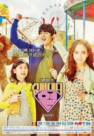 Watch Movie Super Daddy Yul