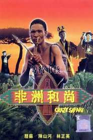 Watch Movie The Gods must be Crazy III