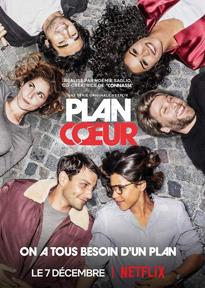 Watch Movie The Hook Up Plan - Season 1