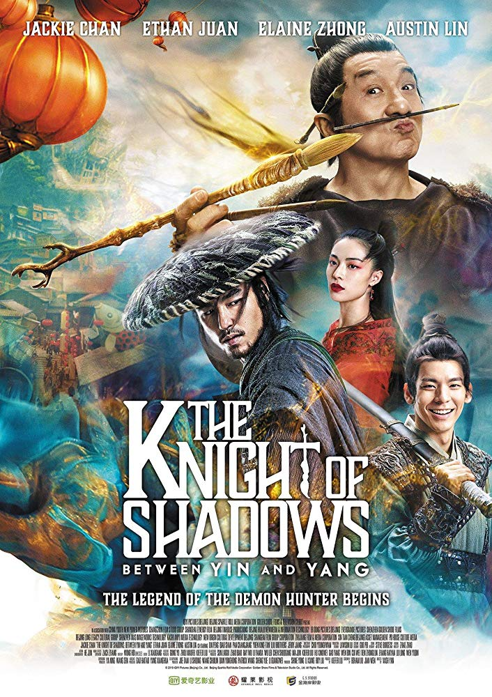 Watch Movie The Knight of Shadows: Between Yin and Yang