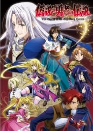 Watch Movie The Legend of the Legendary Heroes