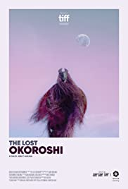 Watch Movie The Lost Okoroshi