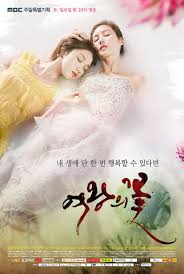 Watch Movie The Queen's Flower
