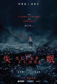 Watch Movie The Sleep Curse
