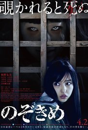 Watch Movie The Stare