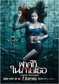 Watch Movie The Swimmers