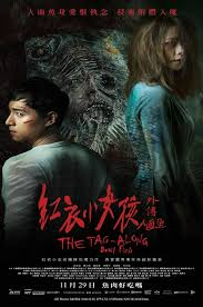 Watch Movie The Tag-Along: Devil Fish