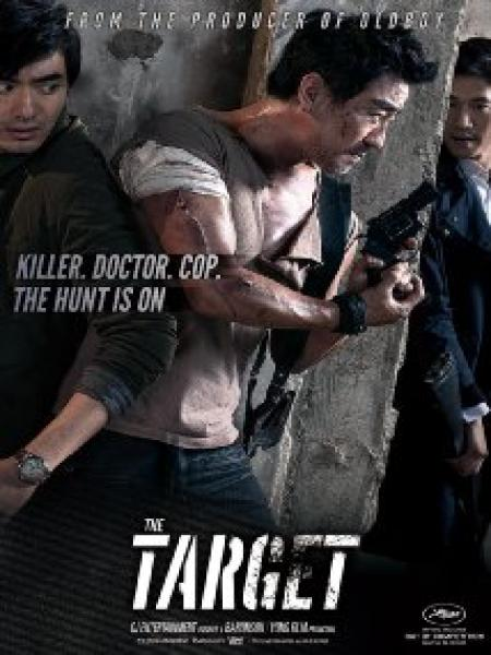 Watch Movie The Target