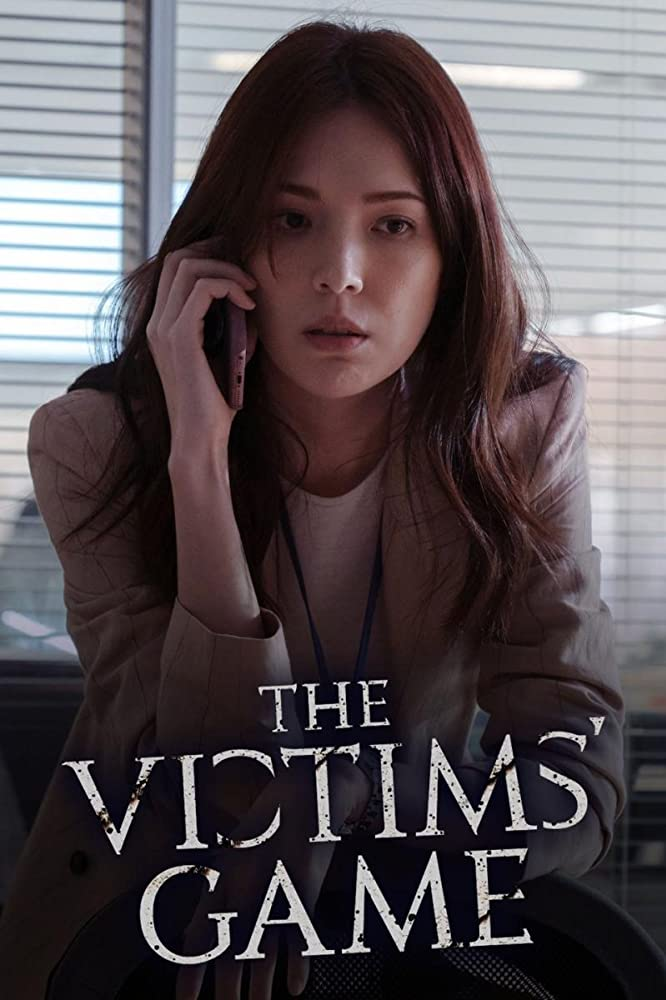 The Victims' Game - Season 1