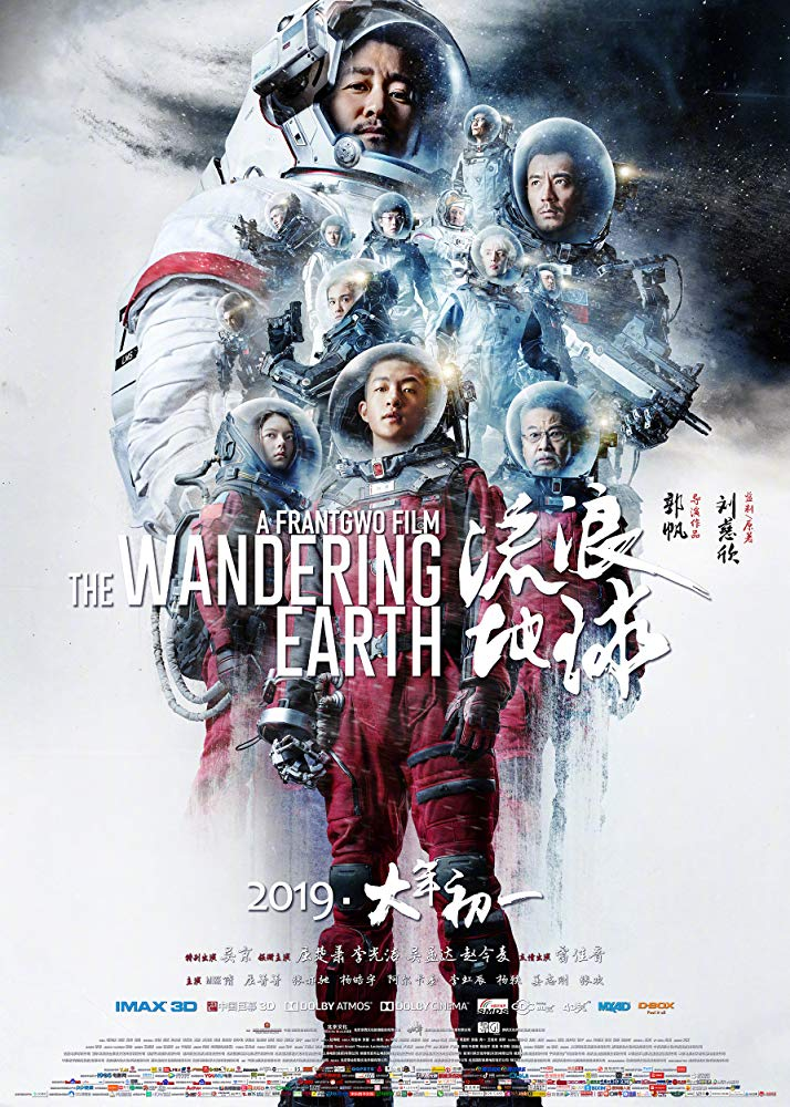 Watch Movie The Wandering Earth