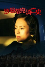Watch Movie The Wasted Times