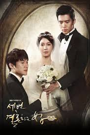 Watch Movie The Woman Who Married Three Times