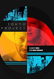 Watch Movie Tokyo Project