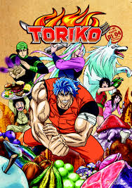 Watch Movie Toriko