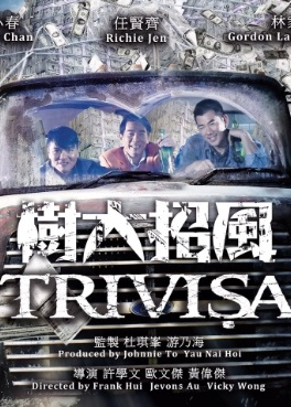 Watch Movie Trivisa